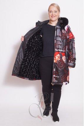 Куртка Ay-Sel XO2046-7207
