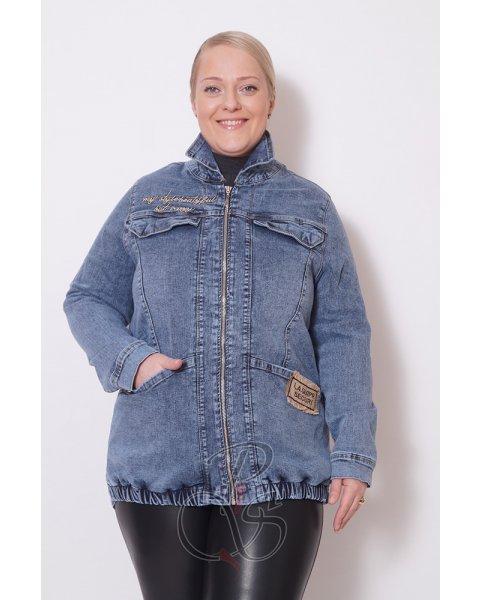 Куртка Busca C2109-9232