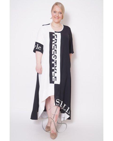 Платье женское PARAMORE E2118-0125