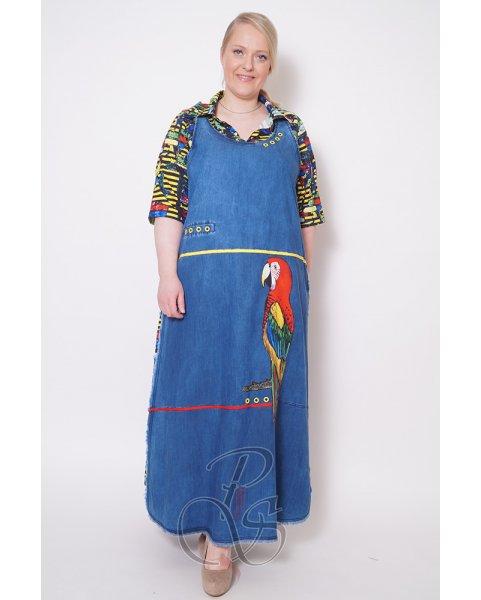 Платье женское PARAMORE XO2124-0533
