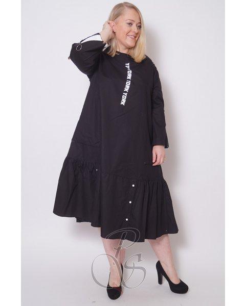 Платье женское Francesca D2128-1043