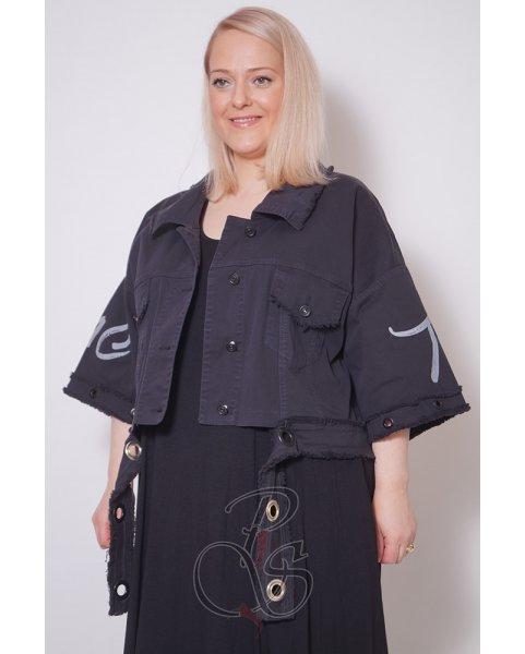 Куртка женская PepperStyle E2131-1854