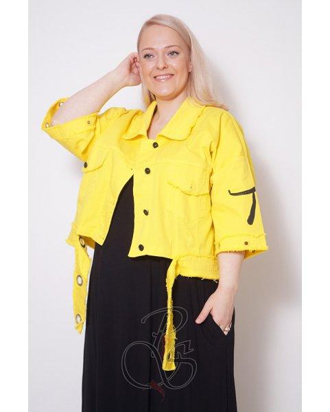 Куртка женская PepperStyle E2131-1859