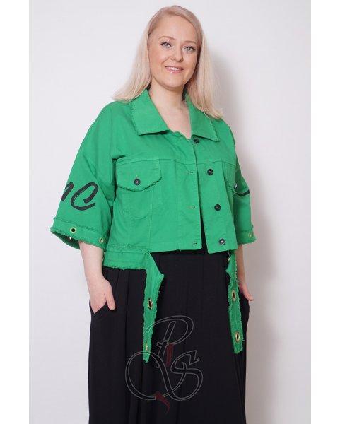 Куртка женская PepperStyle E2131-1864
