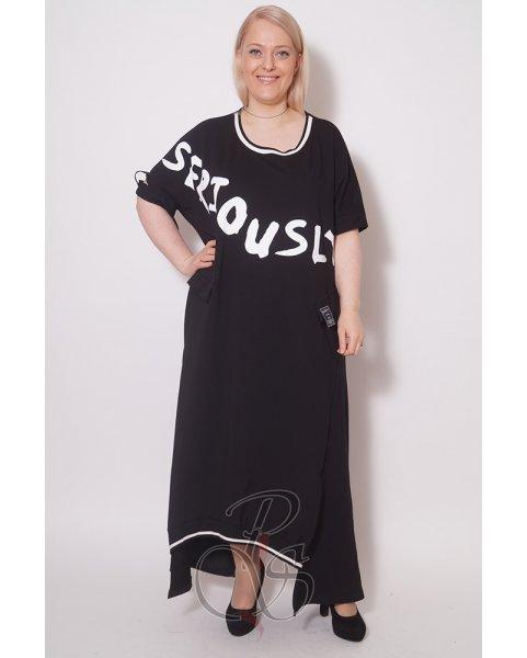 Платье женское PepperStyle P2133-2389