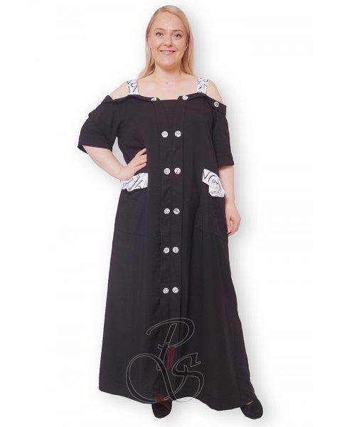 Платье женское PepperStyle P2141-3430
