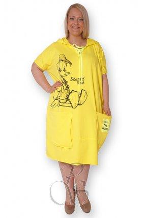 Платье женское PepperStyle P2148-4083