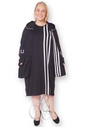 Комплект (платье + жилет) женский PepperStyle W2159-5439