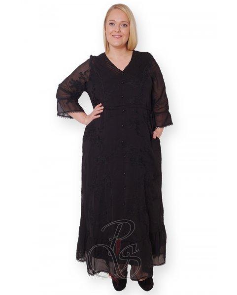 Платье женское PepperStyle P2161-5791