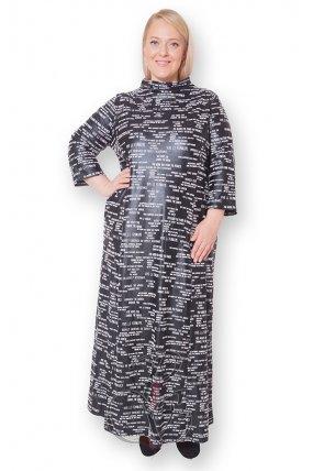 Платье женское PepperStyle D2162-5944