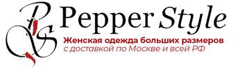 Интернет-магазин женской одежды большого размера, Plus Size - PepperStyle